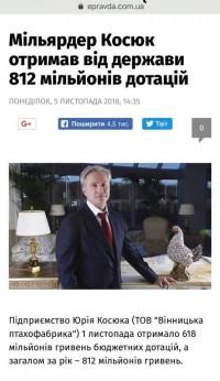 Сергей Зинченко: Как бюджет делят для... СВОИХ