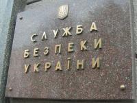 СБУ задержала агента российских спецслужб, пытавшегося получить секретные данные из ВС Украины и Нацгвардии