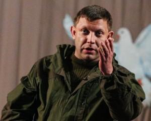 Украинским СМИ не дадут освещать выборы на Донбассе - Захарченко