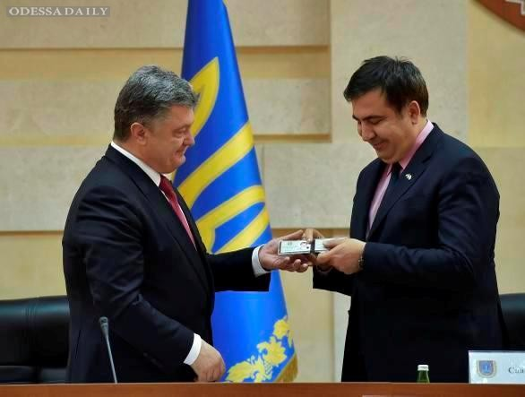 Порошенко представил губернатора Одесской области Саакашвили