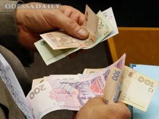 Президентская фракция в Раде поддерживает индексацию зарплат и пенсий