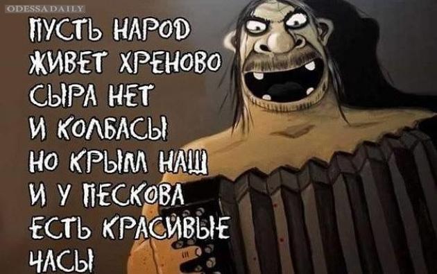 Православное мракобесие: в Петербурге охотиться на пармезан и лосось будут казаки