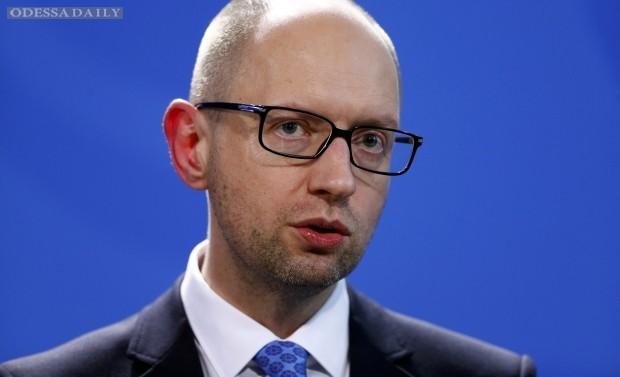 Яценюк не собирается уходить в отставку