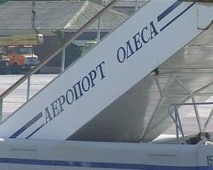 Саакашвили выдвинул ультиматум чиновникам Гройсмана