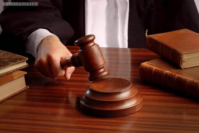 Рада уволила пять судей Одесской области