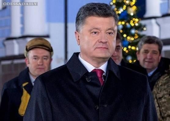 Новогоднее обращение Петра Порошенко: видео поздравления
