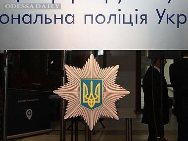 Нацполиция: В Одесской области бизнесмен украл у банка более полумиллиона гривен