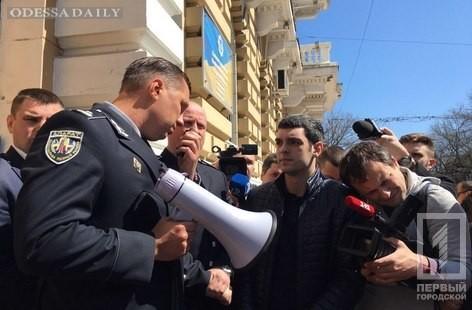 Проукраинские активисты провели митинг под стенами управления Нацполиции на Еврейской