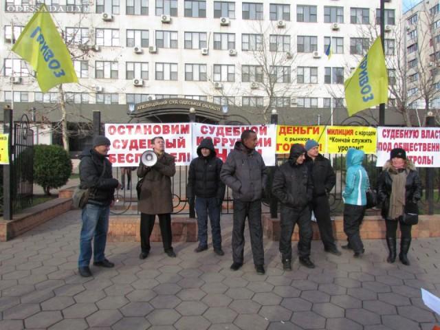 «Кто отстоит Одессу, если не мы?»: как предприниматели с «Привоза» Апелляционный суд пикетировали. Фото