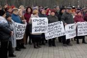 Решение Приднестровской проблемы: риски и угрозы