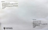 Открытое письмо одесских кинематографистов Президенту Украины Владимиру Зеленскому