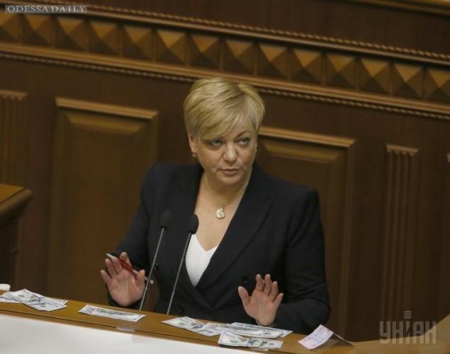 Официальный статус долга Януковича не повлияет на финансовую стабильность Украины, - Гонтарева
