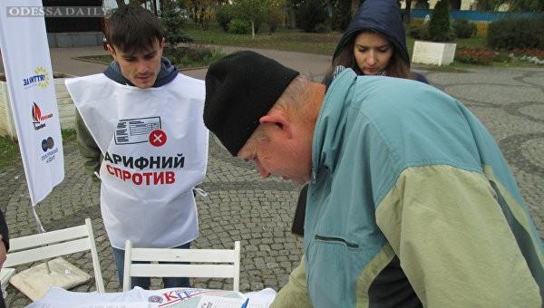 В Украине стартовала масштабная акция протеста «тарифное сопротивление»