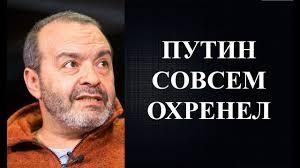 Виктор Шендерович: ПРИМЕРНЫЙ ТЕКСТ ИЗВИНЕНИЯ