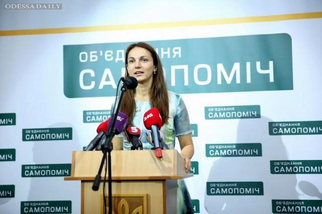 Самопомич намерена отозвать Гопко с должности главы парламентского комитета по иностранным делам