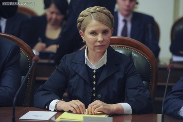 Яценюк и НФ предложили Тимошенко возглавить НКРЭКУ