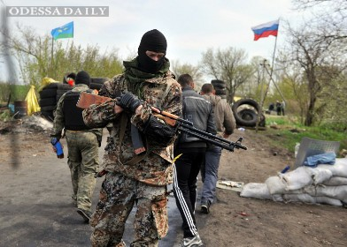 Вторжение в Украину: последние события в Донбассе и Крыму