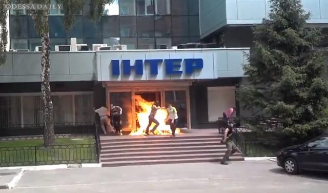 В Киеве подожгли офис телеканала Интер