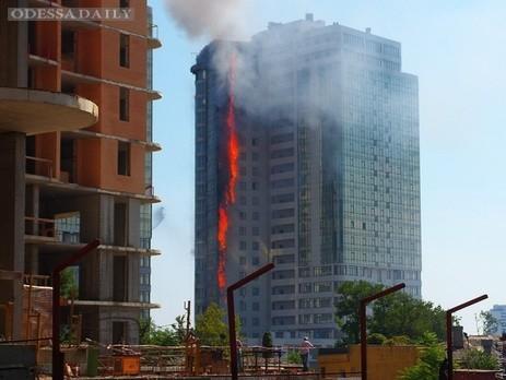 Госархстройинспекция в экстренном порядке создает комиссию для выяснения причин масштабного пожара в Одессе