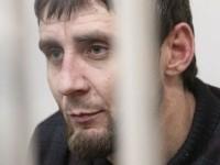 СМИ: экспертиза определила, что в Немцова стрелял Заур Дадаев