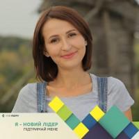 Ирина Заславец: Трансплантация, которая не произошла