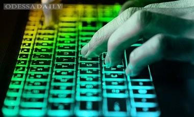 Хакерская атака в Украине: киберполиция дала советы, что делать