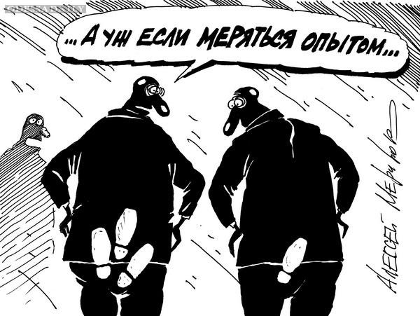«С такими позорными результатами мы даже в областной совет не проходили», - Вячеслав Страшилин