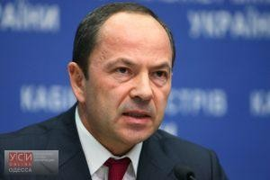 Тигипко планирует купить «Платинум Банк» у одесского олигарха Кауфмана