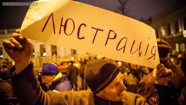 В Минюсте не смогли выбрать главного по люстрации
