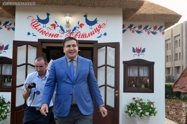 Хата бракосочетаний Саакашвили работает только по предварительной записи и за большие деньги