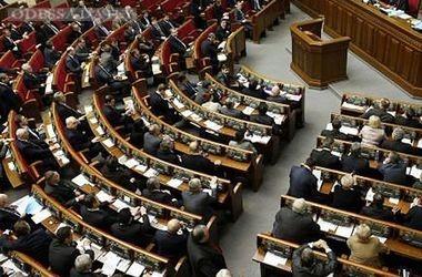 Рада приняла закон о комиссии, которая устанавливает тарифы ЖКХ