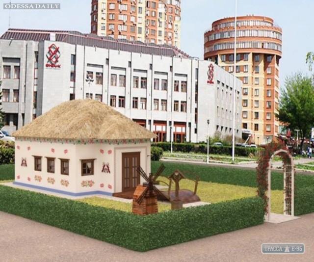 Хатынка для круглосуточных бракосочетаний строится возле Одесской ОГА