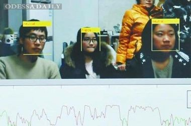 Профессор разработал хитрую систему для распознавания скучающих студентов