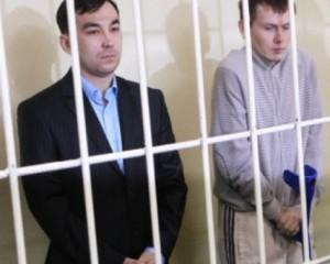 Суд признал российских ГРУшников террористами и дал по 14 лет тюрьмы