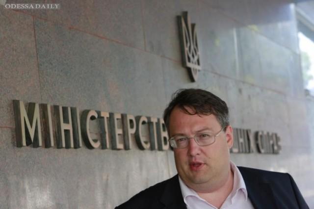 У Авакова хотят лишить неприкосновенности еще ряд депутатов