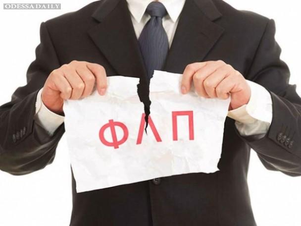Тимофей Милованов: Є більша проблема за ФОПів - це Кодекс Законів про Працю (КЗоТ).