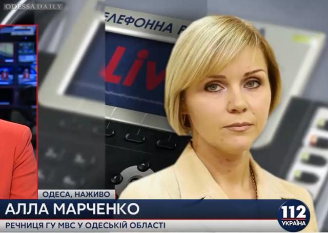 Облуправление ГАИ в Одессе оцепили с целью предотвратить вывоз имущества, - МВД
