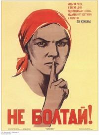 Павел Ленетц: О прослушивании оппозиции