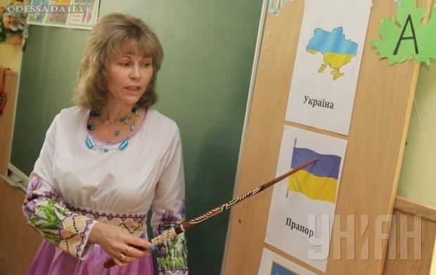 В Кабмине пообещали учителям минимальную зарплату более 5 тыс. грн