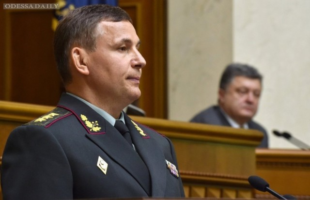 Новая должность Гелетея означает, что Порошенко не видит его ответственности за Иловайскую бойню, как и своей - за подобные назначения, - Бутусов
