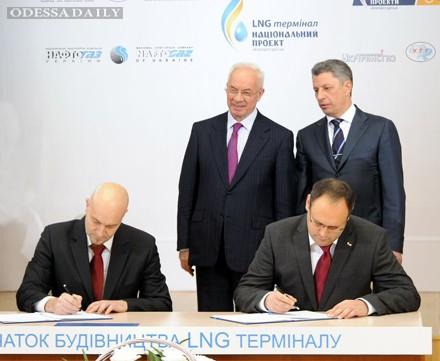 Киев отменил госгарантии по скандальному газовому контракту