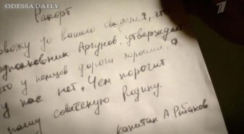 В Симферополе борцы с фашизмом призвали доносить на недовольных воссоединением Крыма с Россией