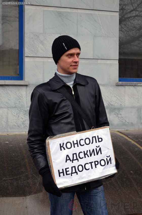 Инвесторы одесских недостроев добились от «Аваля» реструктуризации долгов по кредитам