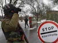 На объектах инфраструктуры Донбасса возросла угроза терактов