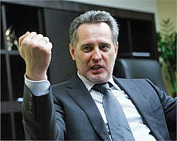 Суд решил взыскать с банка Фирташа 228 миллионов в пользу ГИУ