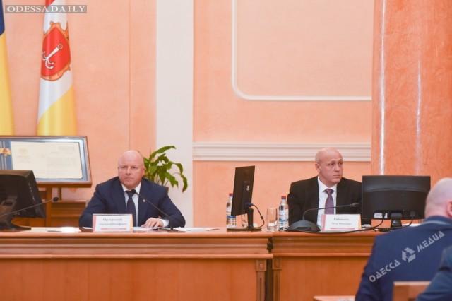 Самые бедные: исполком передал одесским прокурорам квартиру