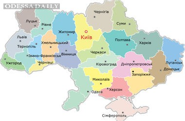 Правительство теперь будет по-новому оценивать области Украины