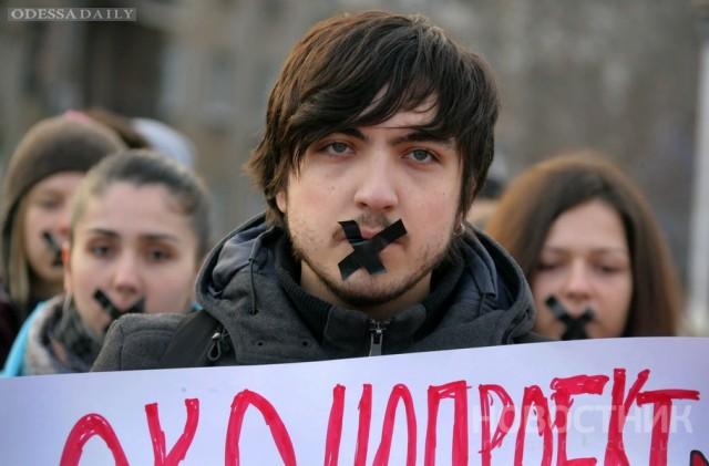 Сегодня одесские журналисты будут пикетировать облгосадминистрацию
