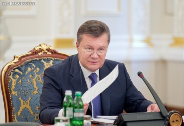 Время расплаты для «Семьи Януковича»