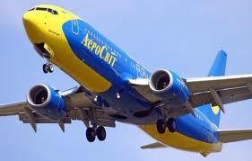 АэроСвит: что происходит с крупнейшей авиакомпанией страны